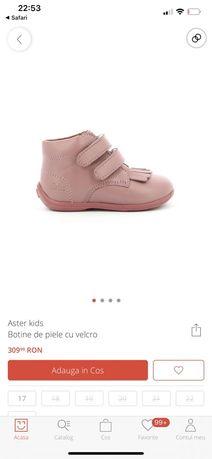 Ghetuțe Aster roz prafuit