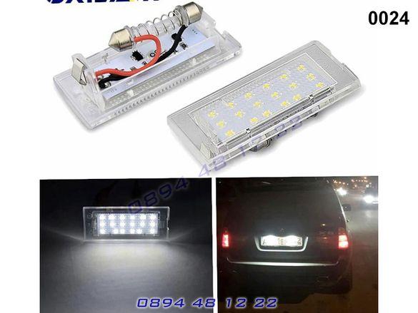 BMW X5 E53 LED диодни плафони за заден номер светлини плафон за БМВ