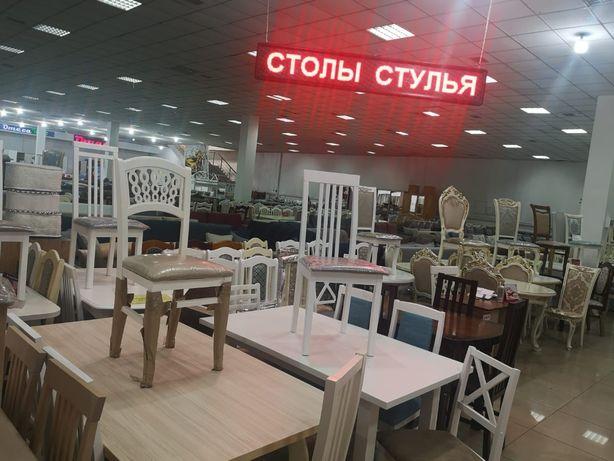 Столы, стулья, мебель Караганда