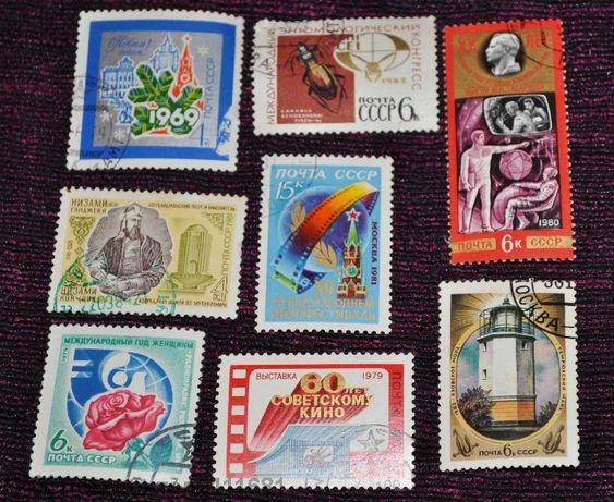 Продавам руски пощенски марки
