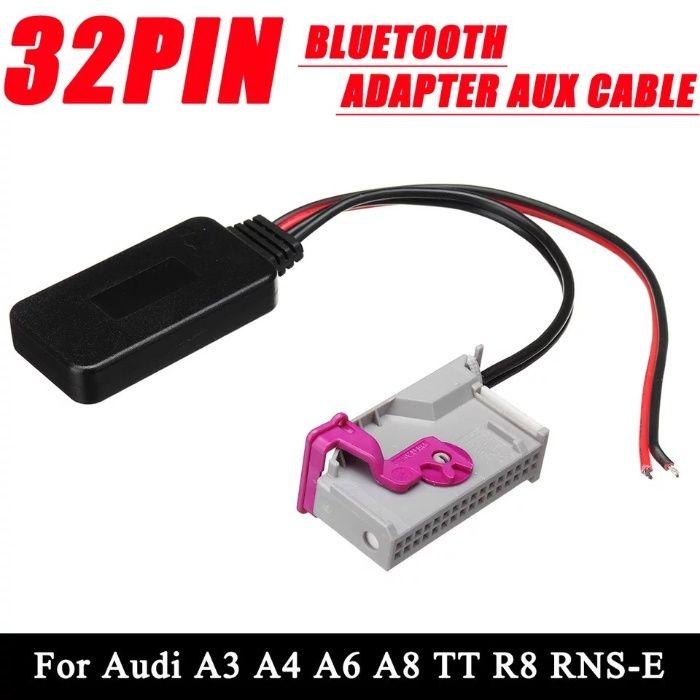 Cablu adaptor bluetooth audio pentru Audi RNS-E mufa: 32 pini