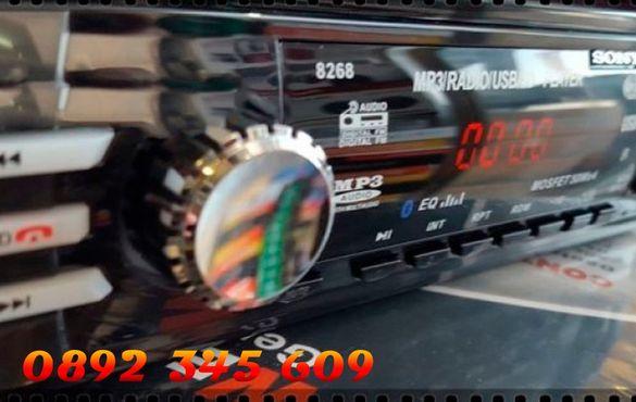 SONY + bluetooth - хендсфри Mp3, usb, sd радио плеар, четящ USB flash,