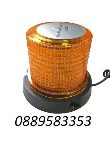 Сигнална лампа 30 диода за автомобили,бусове,камиони,трактори 12-24V