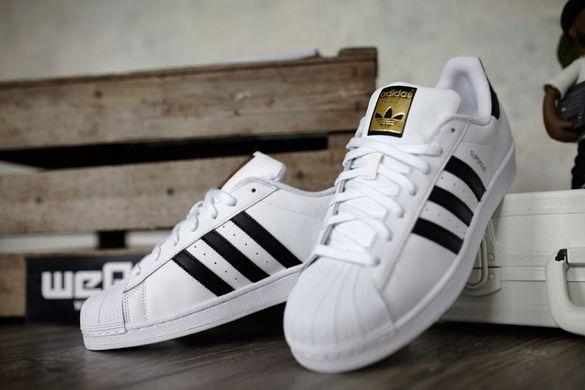 НАЛИЧНИ Adidas Superstar дамски маратонки на ХИТ ЦЕНА