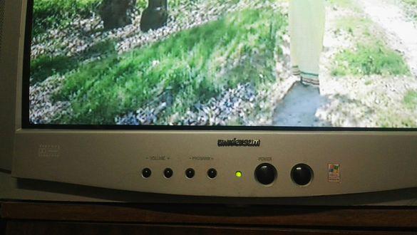 Телевизор UNIVERSUM - TV 27 inch