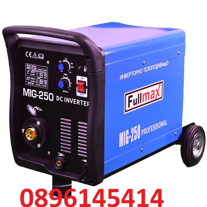 ПРОМОЦИЯ - Професионално телоподаващо СО2 fullmax 250A - MOSFET транзи