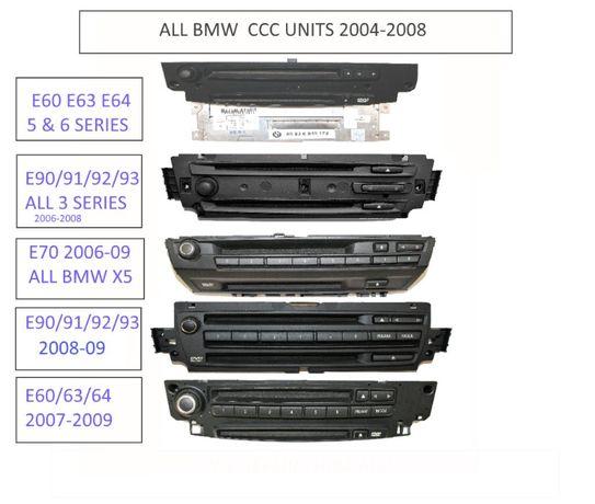 Ремонт на BMW CCC навигационни модули