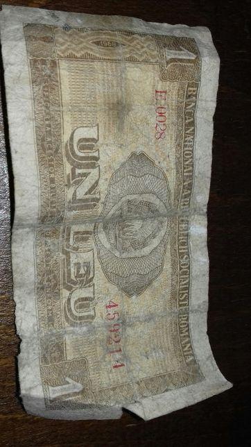 Vand bani vechi si monede de colectie
