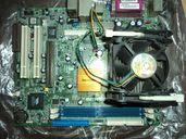 Дъно, видео карта, рам памет, охладители, захранване, процесори