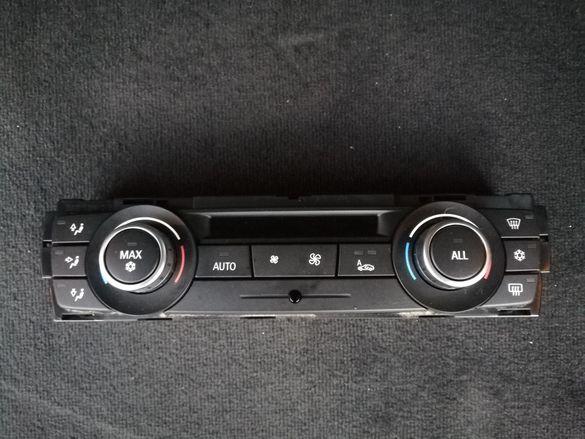 Управление на климатроник BMW F25 X3