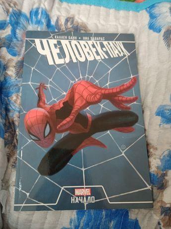 продам комикс человек паук