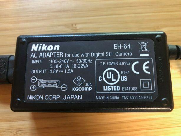 Alimentator incarcator Nikon EH-64