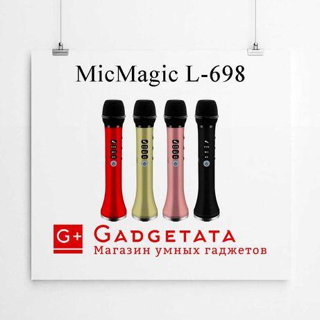 Микрофон Караоке MicMagic L-698 для  твбокс тв бокс блютуз