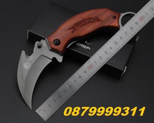 Уникален Сгъваем Нож Карамбит DERESRINA X52 колекция Подарък ножове