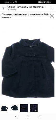 Chicco Бебешко палто и костюмче