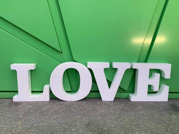 Букви от стиропор LOVE