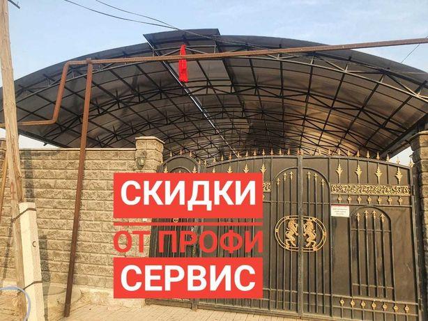 АКЦИЯ Навесы/козырьки/теплицы ВСЁ ИЗ ПОЛИГАЛЯ! Алматы