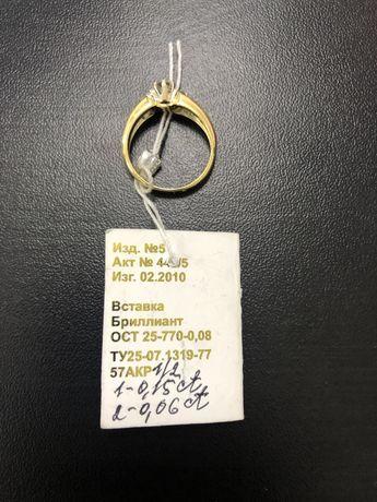 Золотое кольцо с бриллиантом 750 пробы