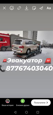 Услуги Эвакуатора Не дорого по всем направлениям