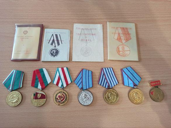Медали със сертификати