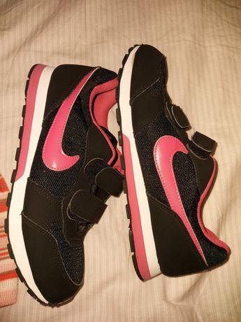 Nike Md runner 2, adidas, încălțăminte