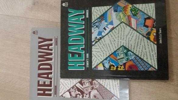Учебници по английски Headway