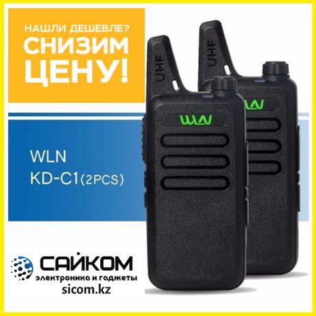 Рация WLN KD-C1/Хит Продаж 2020/Гарантия/Доставка по Алматы и Регионам