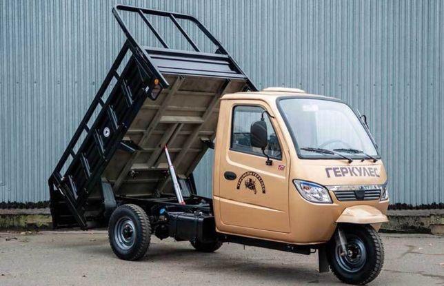 Продам трицикл новые грузовые самосвал