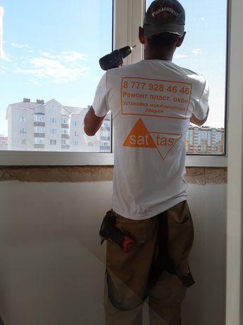 Качественный ремонт пвх и алюминиевых окон,витражи дверей и прочее.