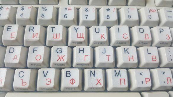 Експресно надписване на клавиатури (кирилица и латиница) на ниски цени