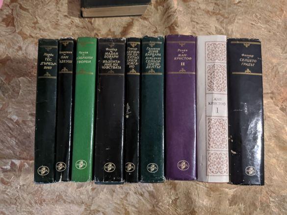 Книги от лична библиотека