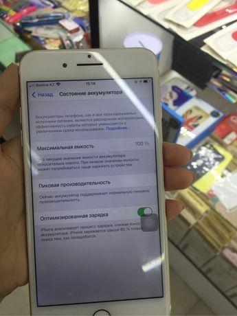 iphone 7 plus 128 gb емкость 100%