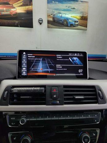 Навигация с ANDROID 10 за BMW F20 F21 F30 F31 F32 F33 БМВ Ф20 Ф30 Ф31