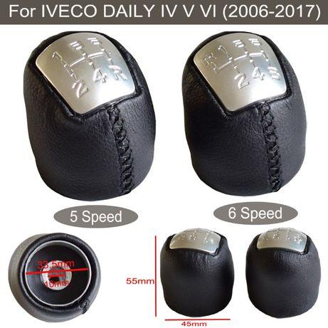 Nuca schimbator 5-6 viteze Iveco Daily IV V VI 2006-2017