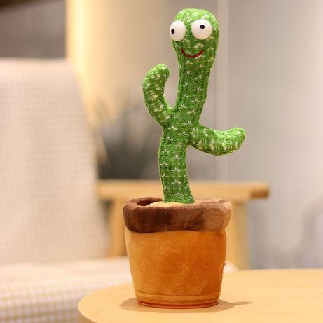 Танцующий кактус