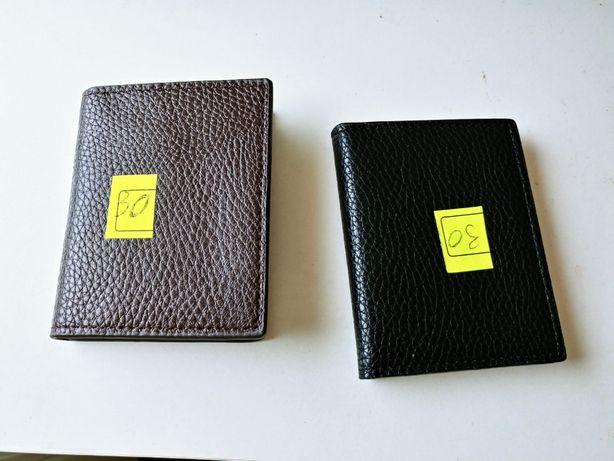 Port carduri si port carti de vizita