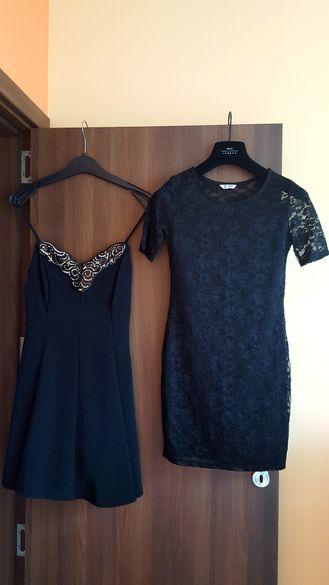 РАЗПРОДАЖБА на дизайнерски рокли с подарък 2 поли на ТОП цена