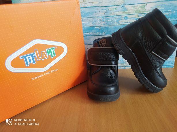 Детская обувь, Тифлани