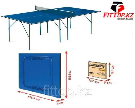Стол теннисный Start line Hobby Light (без сетки) +ДОСТАВКА