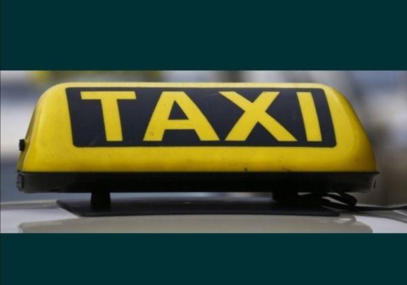 Таксита под наем!