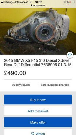 Diferențial  BMW X5 F15