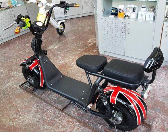 Директно от Вносител Електрически Скутер Харли БЛ1456 с Гаранция