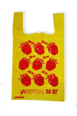 Пакет майка оптом для магазинов продуктов базаров доставка по КЗ