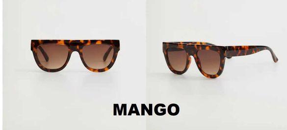 Уникални слънчеви очила МАНГО