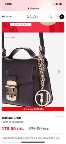 Чанта Trussardi за през рамо