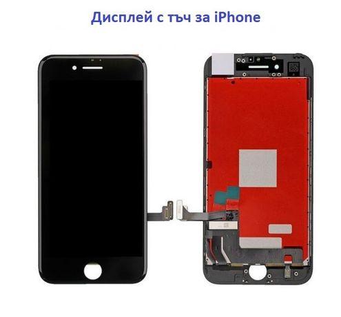 Дисплей за Айфон 8плюс Display iPhone 8plus lcd тъчскрийн