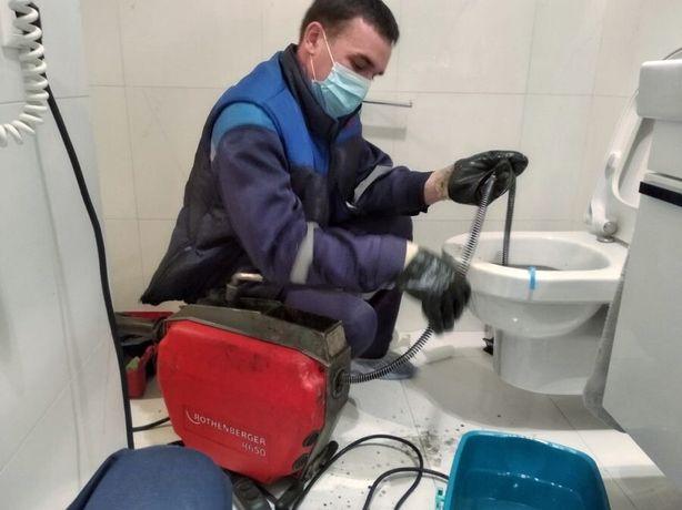 Прочистка кухни чистка унитаза промывка труб сантехник недорого