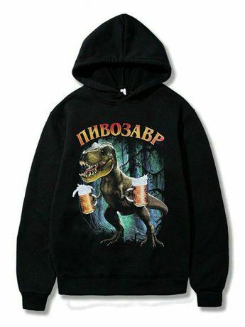 Худи , принт Пивозавр
