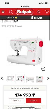 Швейная машина...