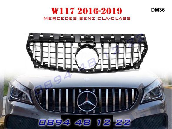 Предна Решетка GT Mercedes CLA W117 ГТ Мерцедес ЦЛА В117 16-19г. AMG